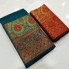 Rama green color banarasi silk Jacquard Work saree