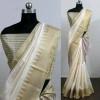 Cream color Cotton Silk Printed saree