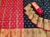Black color soft banarasi silk jacquard weaving saree