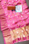 Pink color soft cotton silk saree with zari weaving work