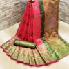 Gajari color Soft & Silky Weaving Jequard work saree
