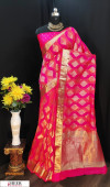 Pink color Soft Banarasi silk weaving work saree