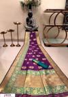Wine color Banarasi silk weaving meenakari saree