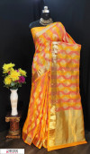 Yellow color Soft Banarasi silk weaving work saree