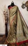 Beige color Raw silk checks border saree