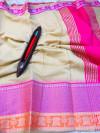 Cream color kota doriya silk saree with zari weaving work
