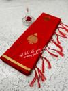 Red color soft silk weaving jacquard saree