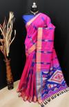 Pink color bhagalpuri cotton banarasi silk handloom weaving saree