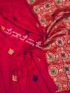 Pink color soft silk weaving jacquard saree with rich pallu