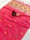 Peach color lichi silk saree with attractive silver zari weaving work