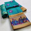 Firoji color soft linen saree with digital printed