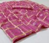Baby pink color gharchola doriya saree with gotha patti butti