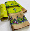 Yellow color soft linen saree with digital printed
