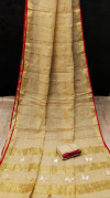 Cream color soft kota saree