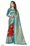 Designer Art silk Woven Saree