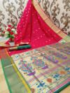 Red color paithani silk weaving work saree