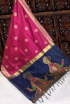 Handloom raw silk  Weaving Work Saree