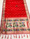 Red color lichi silk saree with golden zari weaving work