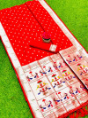 Red color soft paithani silk saree with silver zari weaving work