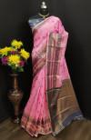Soft banarasi silk saree with golden zari work