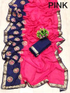 Vichitra silk weaving saree