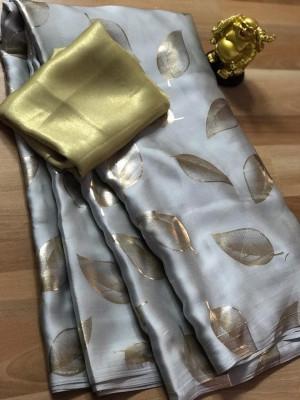 Pure Satin silk saree