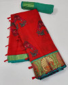 Red color soft linen cotton saree with zari weaving border