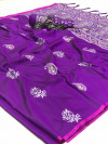 Soft silk weaving saree with rich pallu