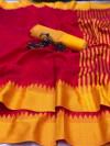 Raw silk saree with lining pallu