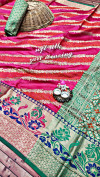Lichi silk saree with zari woven work